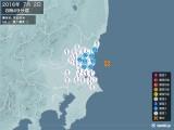 2016年07月02日08時49分頃発生した地震