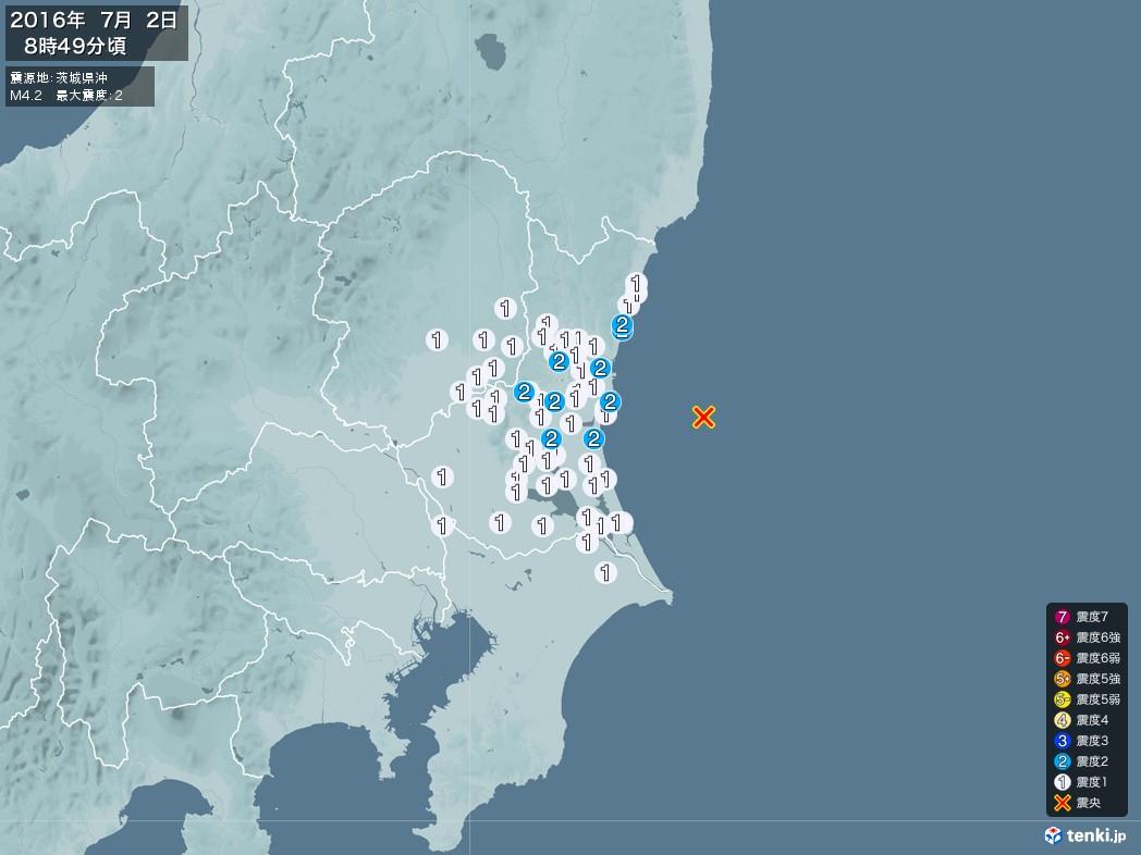 地震情報 2016年07月02日 08時49分頃発生 最大震度:2 震源地:茨城県沖(拡大画像)