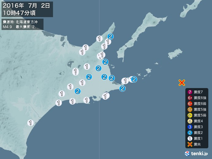 地震情報(2016年07月02日10時47分発生)