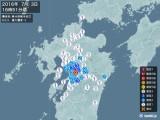 2016年07月03日16時51分頃発生した地震