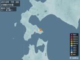 2016年07月03日23時57分頃発生した地震