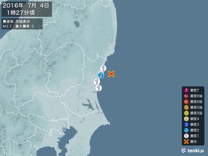 地震情報(2016年07月04日01時27分発生)