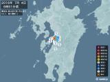 2016年07月04日06時51分頃発生した地震