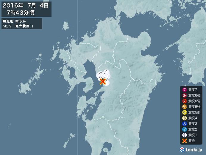 地震情報(2016年07月04日07時43分発生)