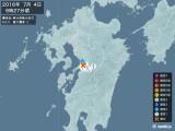 2016年07月04日09時27分頃発生した地震