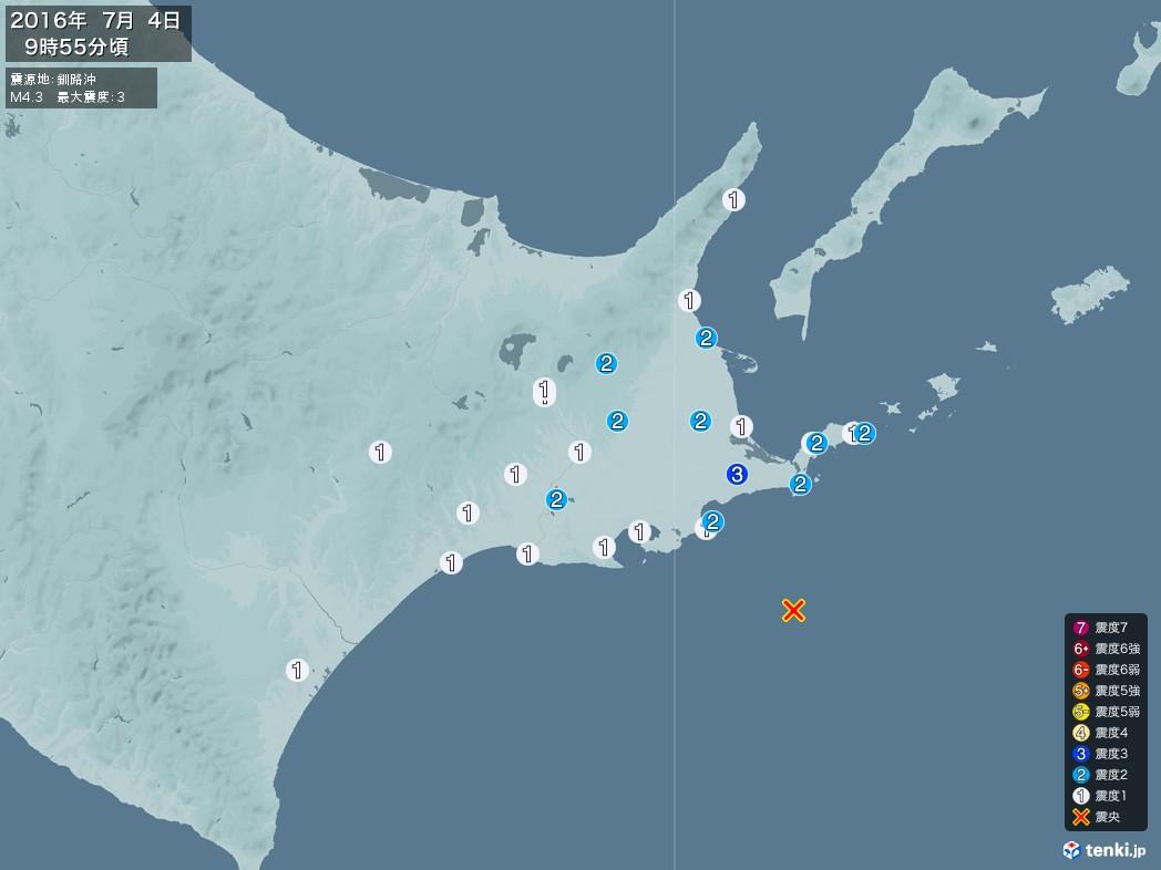 地震情報 2016年07月04日 09時55分頃発生 最大震度:3 震源地:釧路沖(拡大画像)