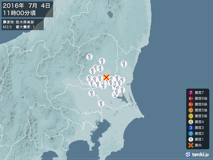 地震情報(2016年07月04日11時00分発生)