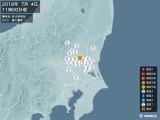 2016年07月04日11時00分頃発生した地震