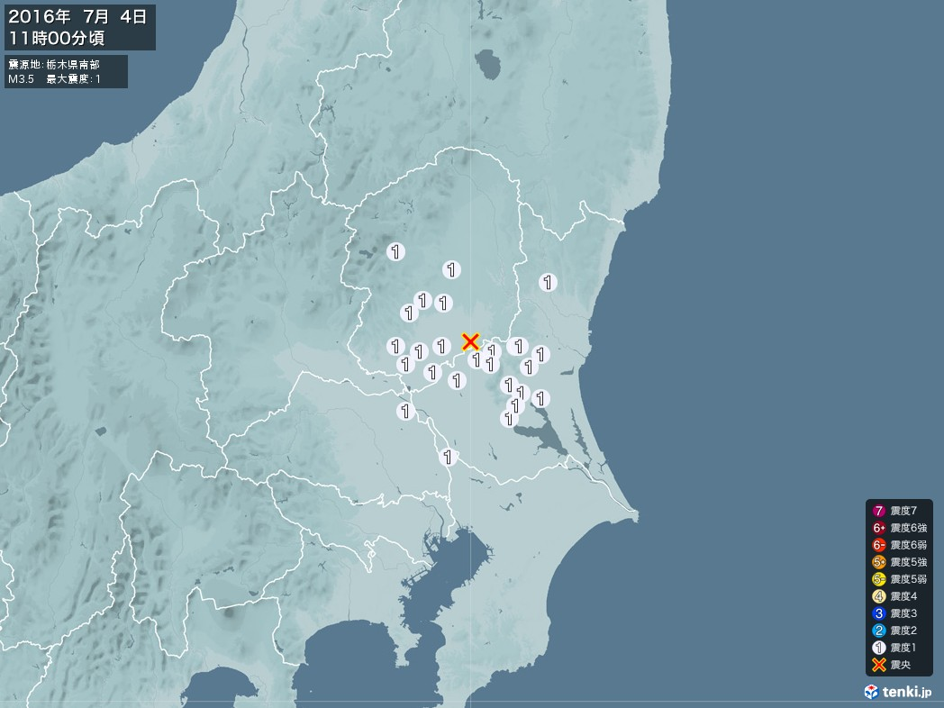 地震情報 2016年07月04日 11時00分頃発生 最大震度:1 震源地:栃木県南部(拡大画像)