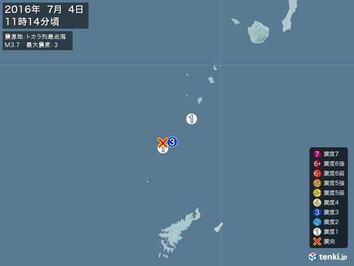 地震情報(2016年07月04日11時14分発生)