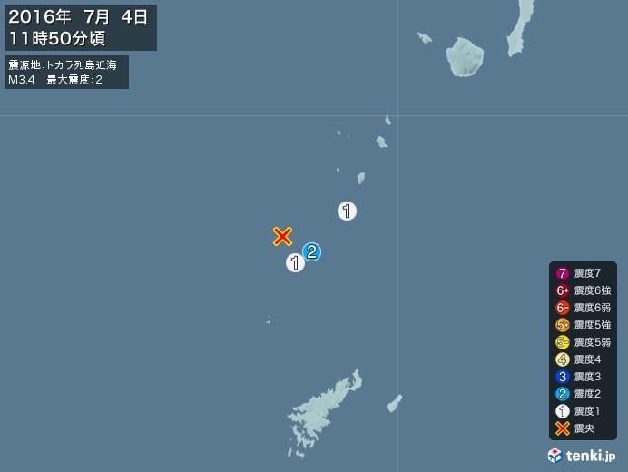 地震情報(2016年07月04日11時50分発生)