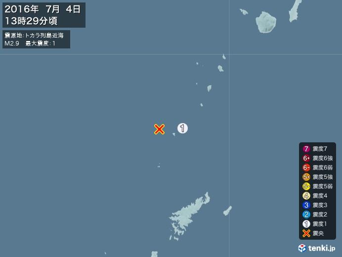 地震情報(2016年07月04日13時29分発生)