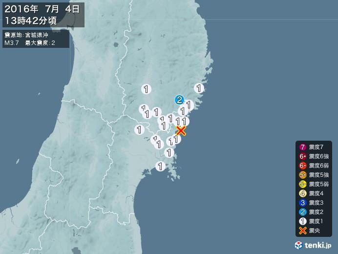 地震情報(2016年07月04日13時42分発生)