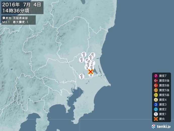 地震情報(2016年07月04日14時36分発生)