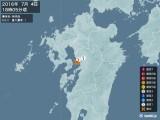 2016年07月04日18時05分頃発生した地震