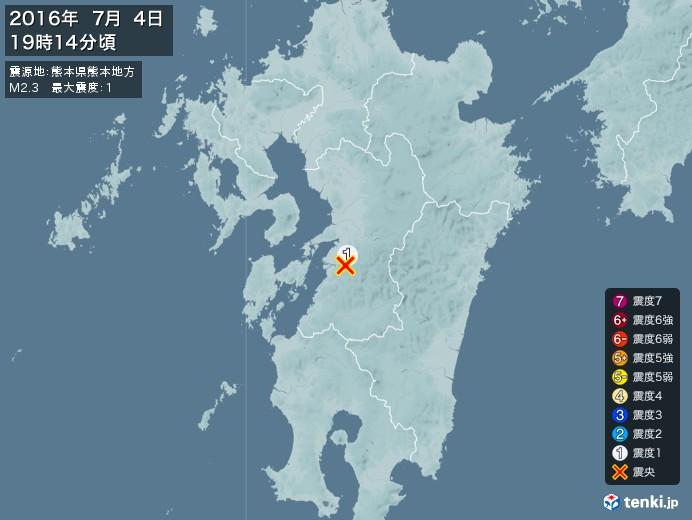 地震情報(2016年07月04日19時14分発生)