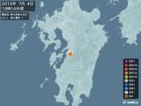 2016年07月04日19時14分頃発生した地震