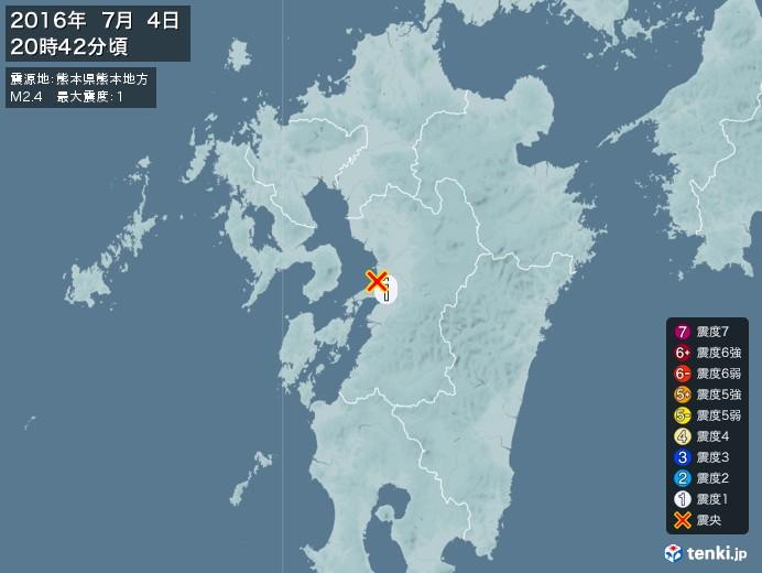 地震情報(2016年07月04日20時42分発生)