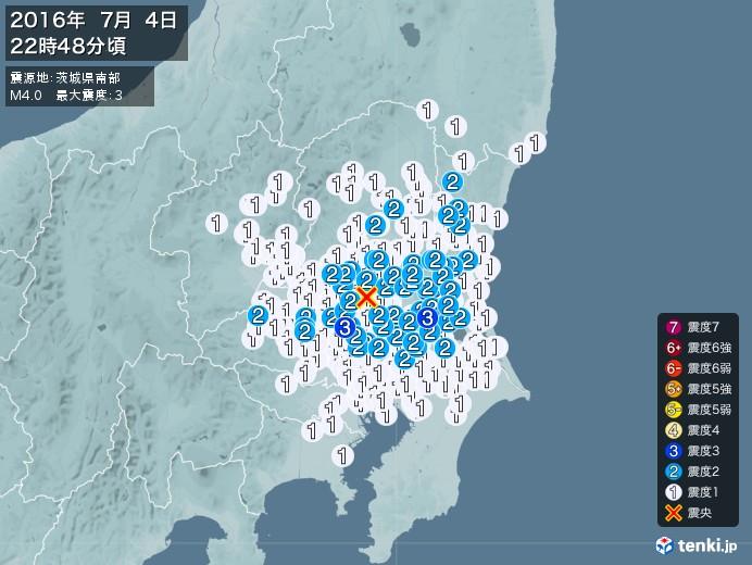地震情報(2016年07月04日22時48分発生)
