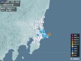 2016年07月05日12時46分頃発生した地震
