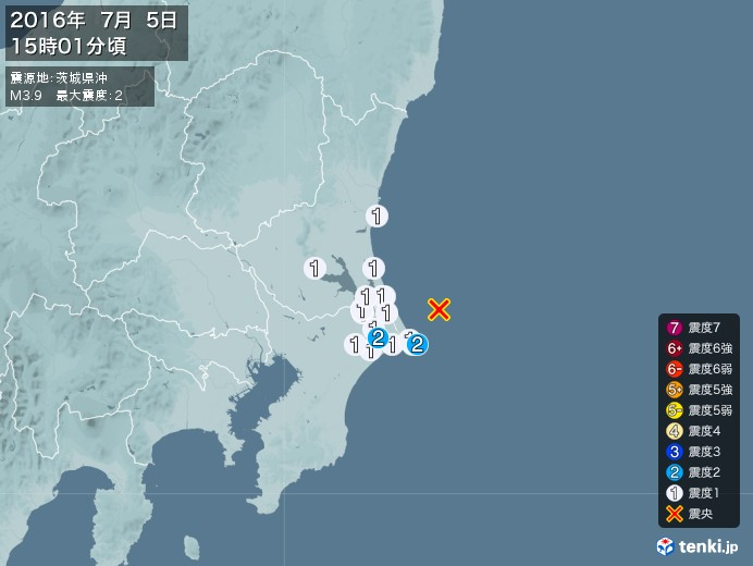 地震情報(2016年07月05日15時01分発生)