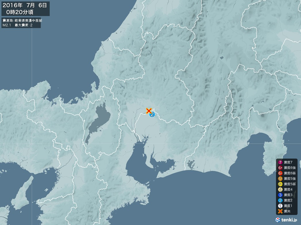 地震情報 2016年07月06日 00時20分頃発生 最大震度:2 震源地:岐阜県美濃中西部(拡大画像)