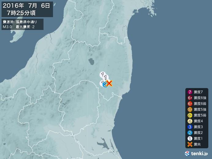 地震情報(2016年07月06日07時25分発生)