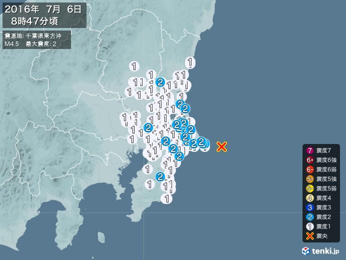 地震情報(2016年07月06日08時47分発生)