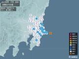 2016年07月06日08時47分頃発生した地震