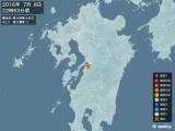 2016年07月06日22時53分頃発生した地震