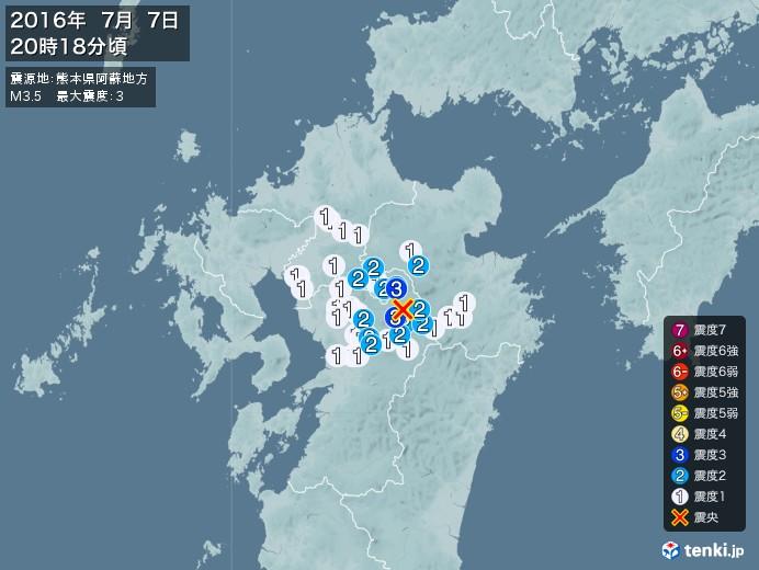 地震情報(2016年07月07日20時18分発生)