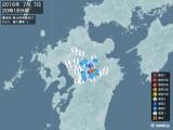 2016年07月07日20時18分頃発生した地震
