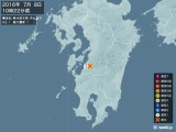 2016年07月08日10時22分頃発生した地震