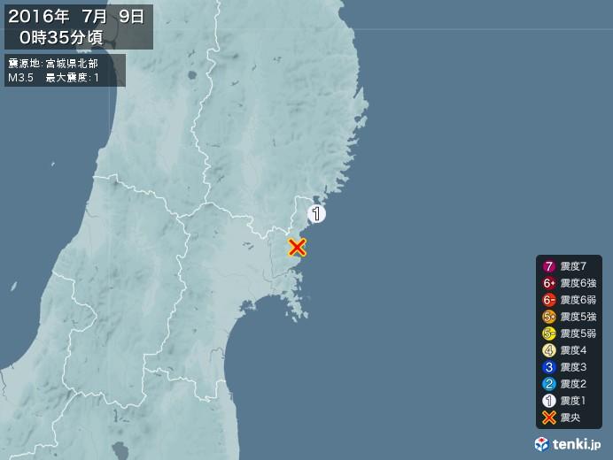 地震情報(2016年07月09日00時35分発生)