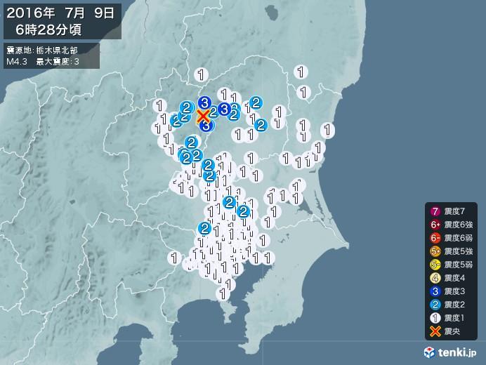 地震情報(2016年07月09日06時28分発生)