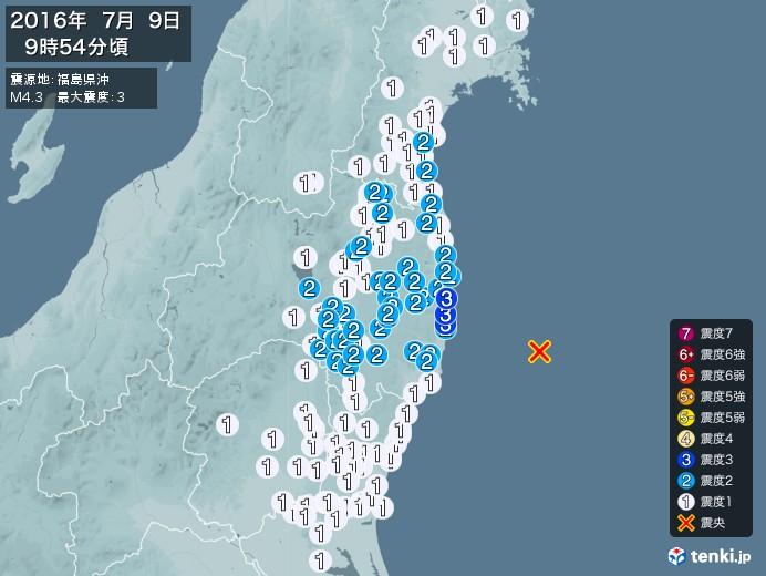 地震情報(2016年07月09日09時54分発生)