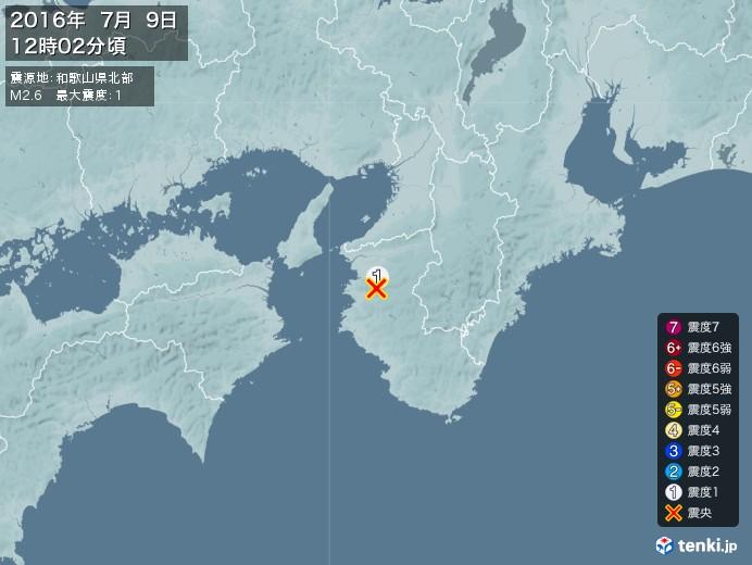 地震情報(2016年07月09日12時02分発生)