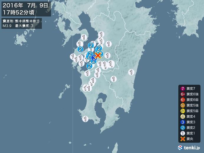 地震情報(2016年07月09日17時52分発生)