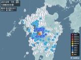 2016年07月09日18時05分頃発生した地震