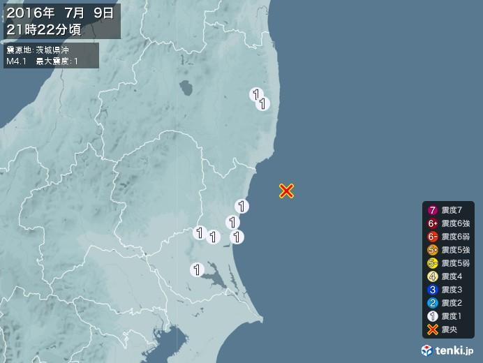 地震情報(2016年07月09日21時22分発生)