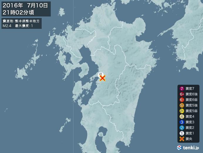 地震情報(2016年07月10日21時02分発生)