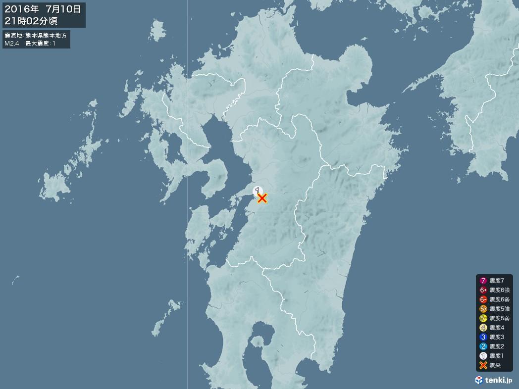 地震情報 2016年07月10日 21時02分頃発生 最大震度:1 震源地:熊本県熊本地方(拡大画像)
