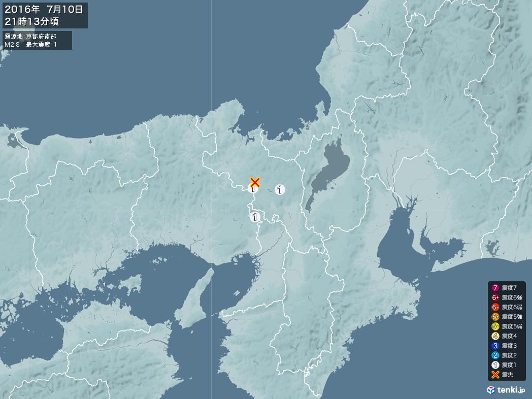 地震情報 2016年07月10日 21時13分頃発生 最大震度:1 震源地:京都府南部(拡大画像)