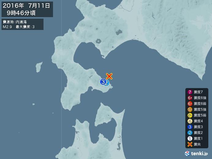 地震情報(2016年07月11日09時46分発生)