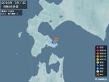 2016年07月11日09時46分頃発生した地震