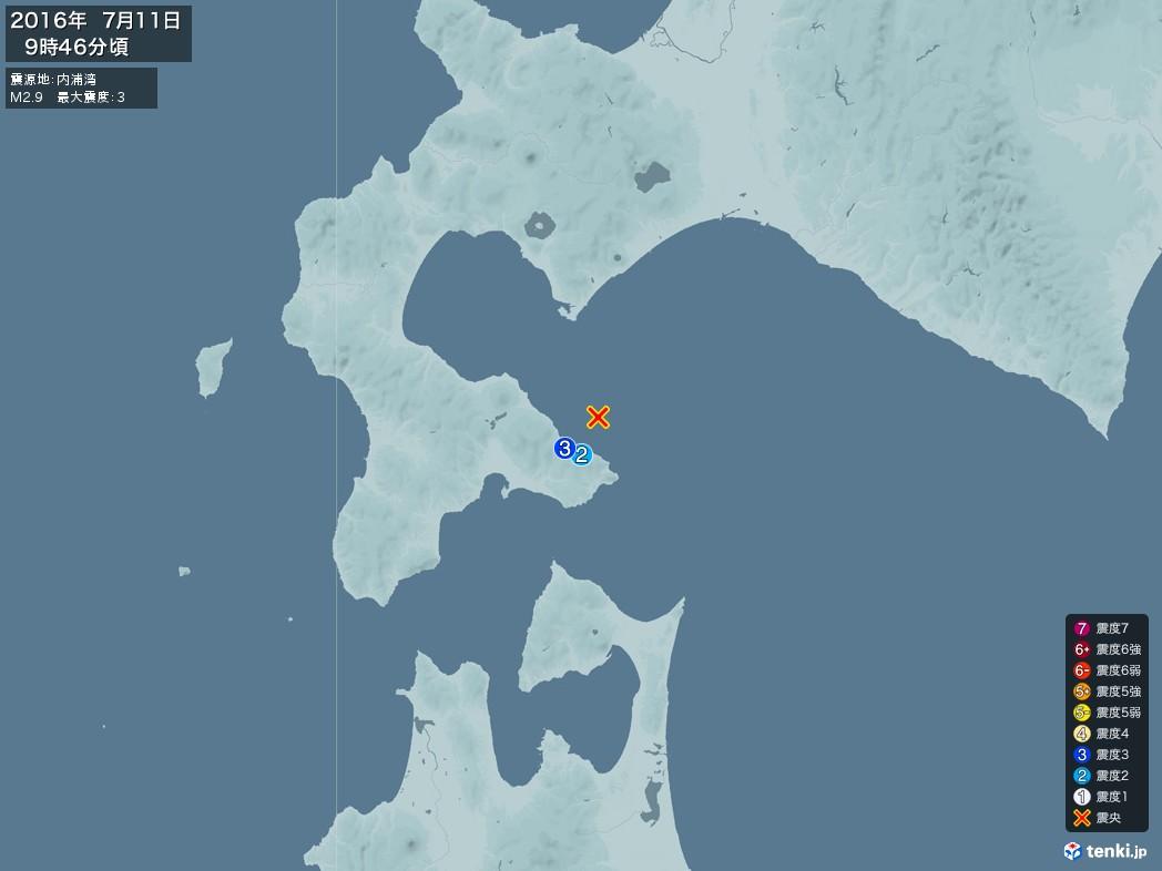 地震情報 2016年07月11日 09時46分頃発生 最大震度:3 震源地:内浦湾(拡大画像)