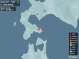 2016年07月11日17時53分頃発生した地震