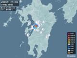 2016年07月11日19時23分頃発生した地震