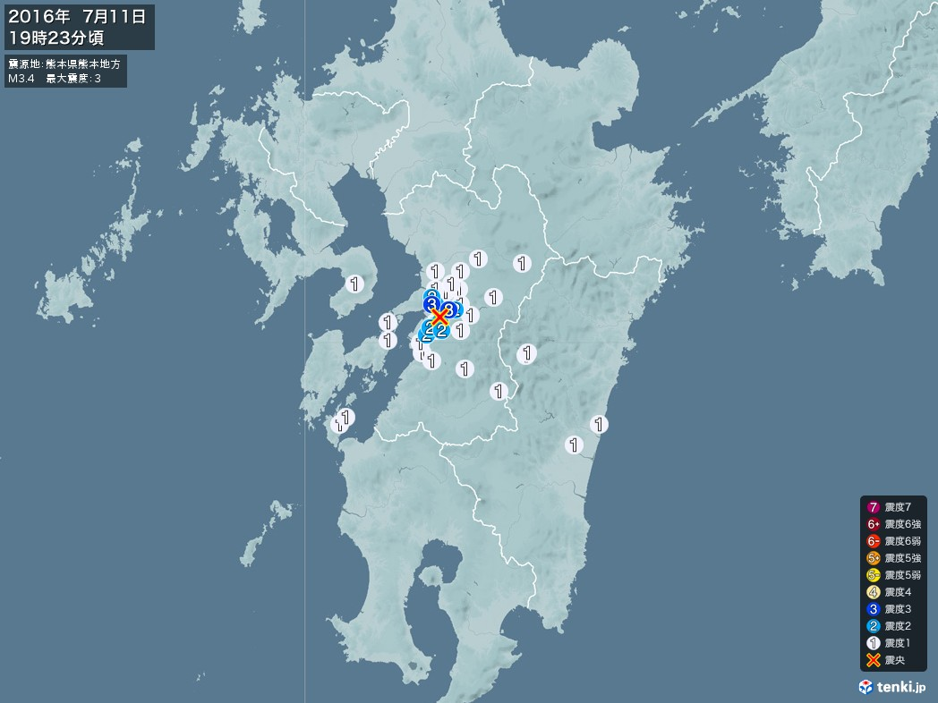 地震情報 2016年07月11日 19時23分頃発生 最大震度:3 震源地:熊本県熊本地方(拡大画像)