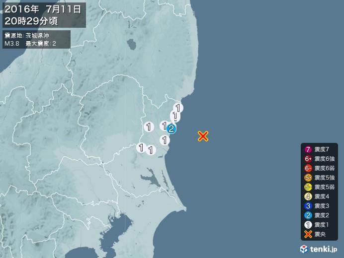 地震情報(2016年07月11日20時29分発生)